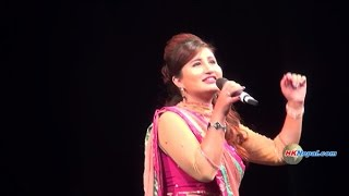 Viral Video: Dashain Greetings from Singer Anju Panta | Sahara Sanjh – 2 | Hong Kong