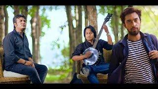 Father's Day Special | Chele Manushi Bayna | Mahadi | Asif ar Moon Er Gaan | Bangla New Song | 2016