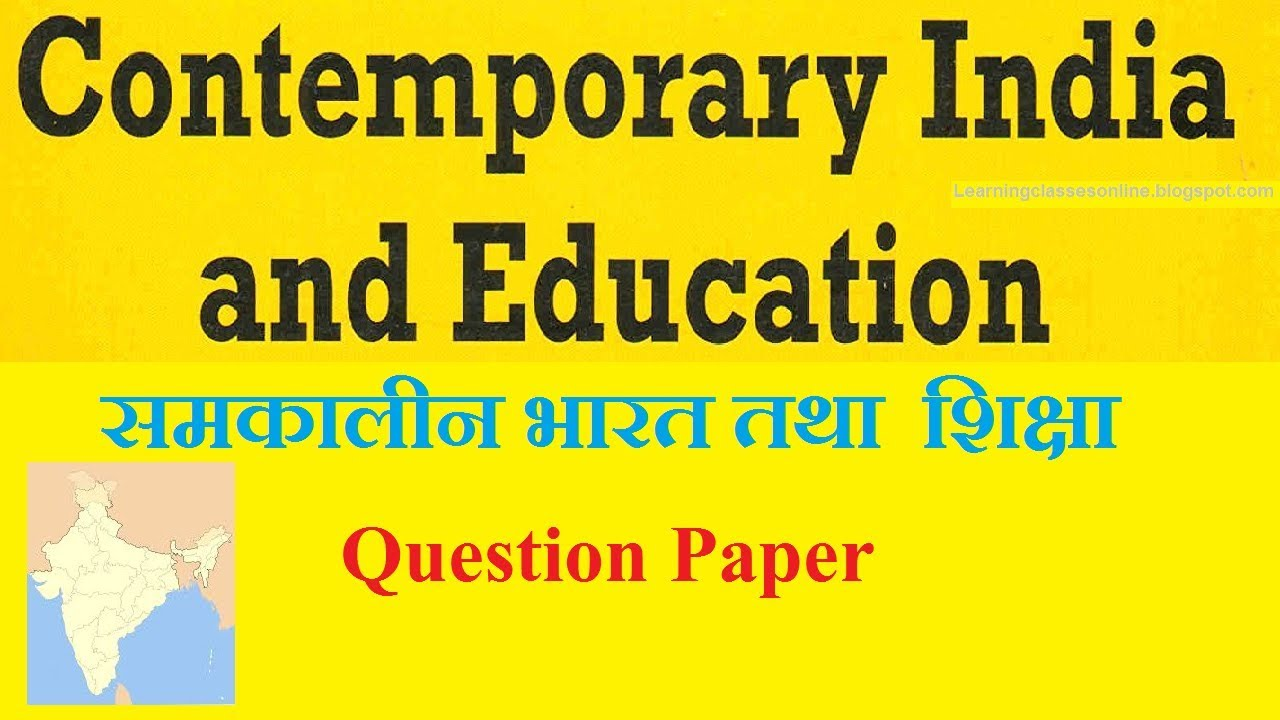 Contemporary India and Education 2018 B Ed first year