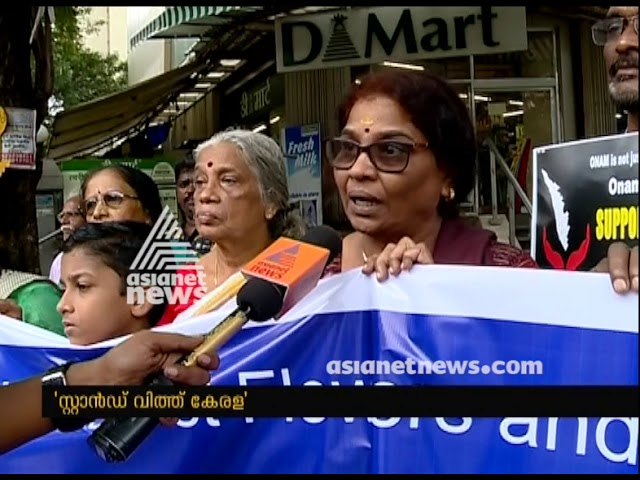 Mumbai malayalee association with 'Stand with Kerala ' programme to support flood affected people