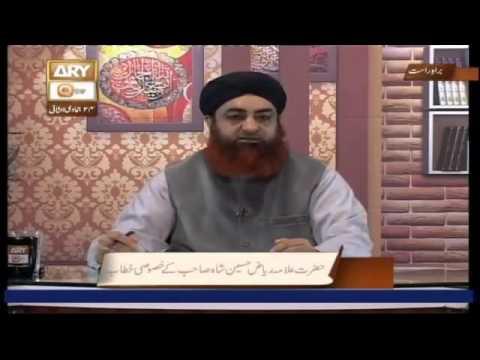 Ramzan me agar koi inteqal kar jata hai to kya ous ko Azaab e Qaber hogaya ya nahi..??