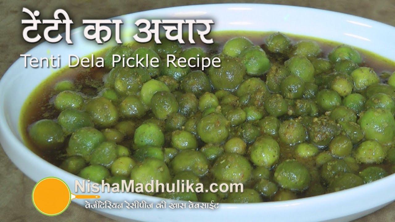 Download Tenti Dela Pickle Recipe   Tenti ka Achar