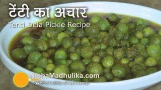 Tenti Dela Pickle Recipe  Tenti ka Achar