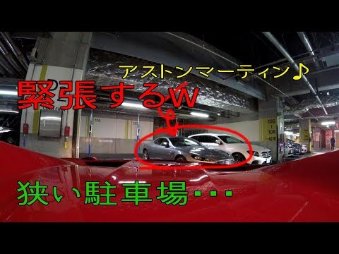フェラーリ458スパイダーで東京ミッドタウン駐車場に入庫した時の車載動画です。東京ミッドタウン駐車場は全台自走平置きで大きな段差もない...