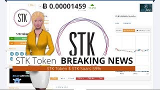 Cryptocurrency STK Token $STK Climbs 59% Over the Last Day