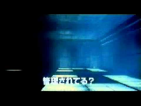 13F 予告編 -The Thirteenth Floor-