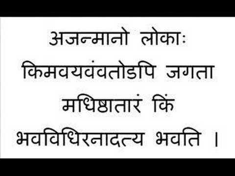 Shiva Mahimna Stotra 1 of 3