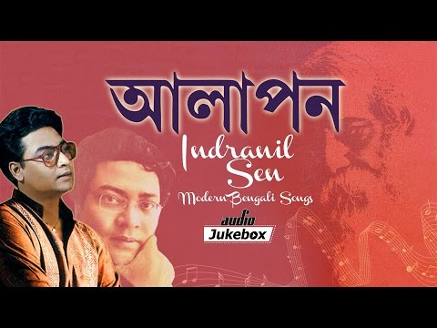 Aalapan | Modern Bengali Songs | Indranil Sen | Bangla Audio Jukebox