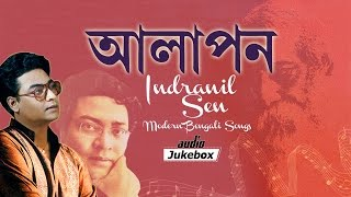 aalapan-modern-bengali-songs-indranil-sen-bangla-jukebox