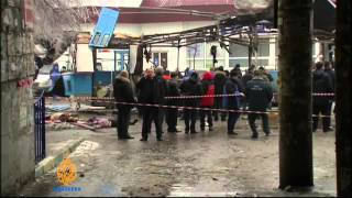 Second deadly blast in Russia
