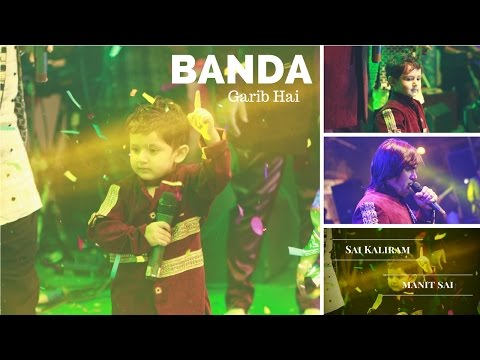 Little Prince Manit Sai singing Banda Garib Hai with Sai Kaliram Saheb