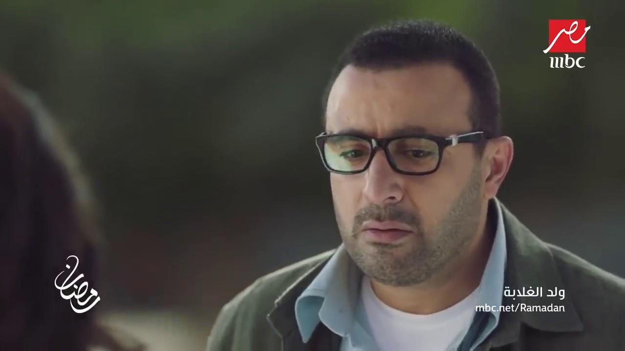 برومو مسلسل ولد الغلابة .. حصرياً على MBC مصر في رمضان