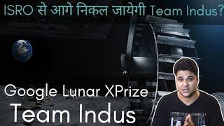 Everything About Team Indus And Google Lunar XPrize? क्या Team Indus ISRO से आगे निकल जायेगी?