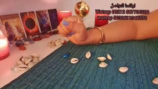 خیره تاروت ضمره باسم حبیبكم مشاعره احساسه ناوی علی ایه