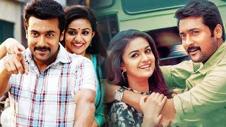Surya & Keerthi Suresh Interesting Scene | Latest Blockbuster Movie | Cinema Chupistha