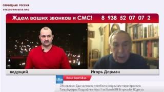 Путина обманули с мостом! Крым (