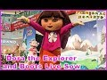 Dora and Boots Live Show for Kids. Dora the Explorer Nick Jr Christmas Fun Part 1