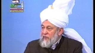 Urdu Khutba Juma on January 13, 1995 by Hazrat Mirza Tahir Ahmad