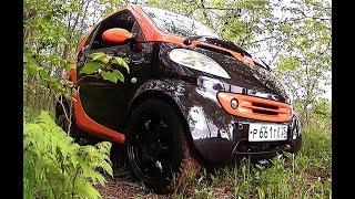 Mercedes Smart City hard test drive smallest cheapest car