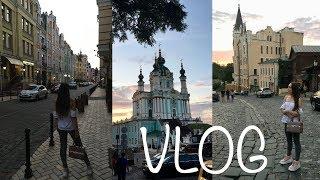Киев VLOG #34: Что взбесило Артура? Воздвиженка, Золотые ворота и Опера им. Шевченко