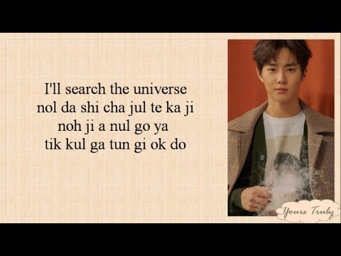 EXO - Universe (Easy Lyrics)