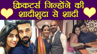Shami to Dhawan, Indian cricketers who got married to already married woman | FilmiBeat