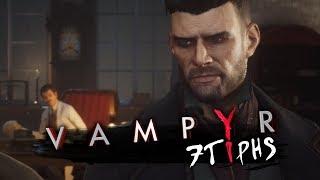 VAMPYR #11 • Инквизиторская резня