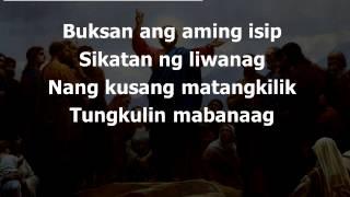 Buksan Ang Aming Puso Instrumental
