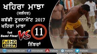 KHAIRA MAJJA (Kapurthala)   KABADDI TOURNAMENT - 2017   S1   NIJJRAN vs KHAIRA   Full HD   Part 11th