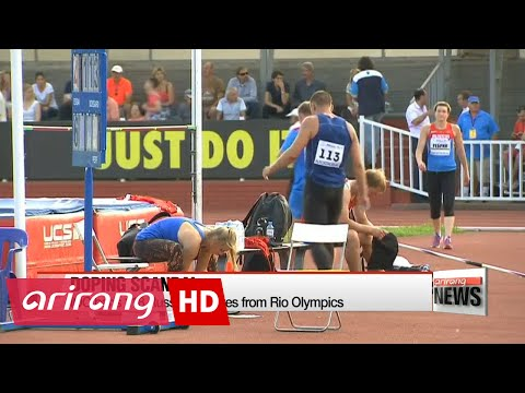 IOC bans 118 Russian athletes from Rio Olympics