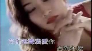 永遠 karaoke  pantyhose.wmv 吉田由莉 検索動画 10