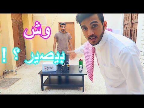 فيديو وش يصير اذا حطيت الكره النارية في ثلج الجاف ؟!