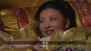 후궁견환전4-2(옹정황제의 여인 4화)