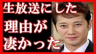 中居正広が、4月24日からゴールデンタイムに進出するテレビ朝日系バラエ...