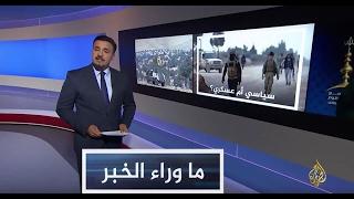 ما وراء الخبر-لماذا يفاوض حزب الله المعارضة السورية بالقلمون؟