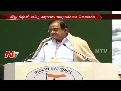 People Face Problems with Demonetisation: P. Chidambaram    NTV