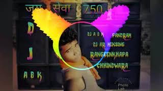 Sango bai mix gondi song mix by Dj A B K