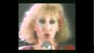 Eclipse total del amor LISSETTE / y audio original en español