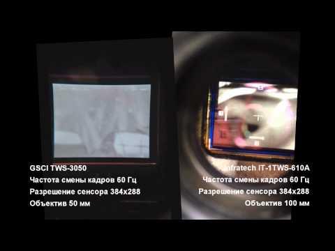 Краткое сравнение картинок Infratech и GSCI | Магазин ALLAMMO.RU