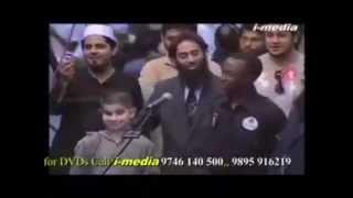 12 വയസ്സുകാരൻ ഒരാളെ ഇസ്ലാമിൽ എത്തിക്കുന്ന കാഴ്ച്ച