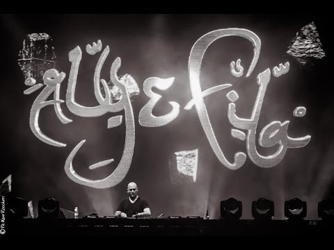 "#LIVE Aly & Fila ""Matt Darey Feat Kate Louise Smith ""See The Sun"" (Dan Stone Rework)"""