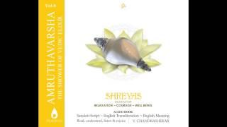 """Amruthavarsha - Shreyas - """"Achyuta Ashtakam"""" - Vinaya & Usha Raj"""