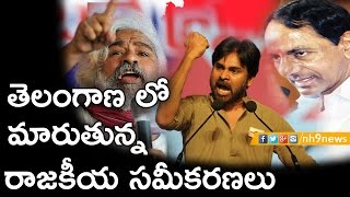 Pawan Kalyan - Gaddar To Join Hands For 2019 Polls ?| Janasena | Telangana | NH9 News
