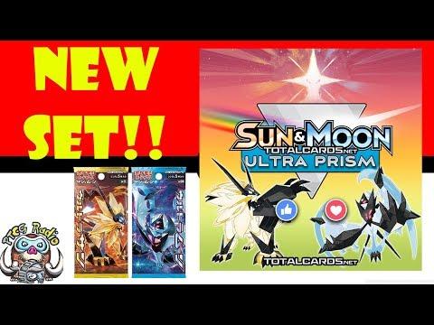 Ultra Prism! New Pokémon Set Announced (New Game Mechanic, New GXs!)