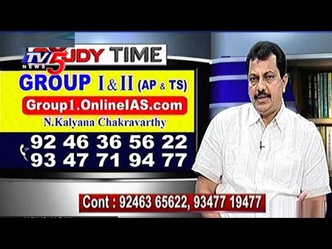 Tips On How To Prepare Groups I & II Exams | Group1.OnlineIAS.com | Study Time | TV5 News