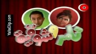 تامر وشوقية الجزء الثاني الحلقة ٢١