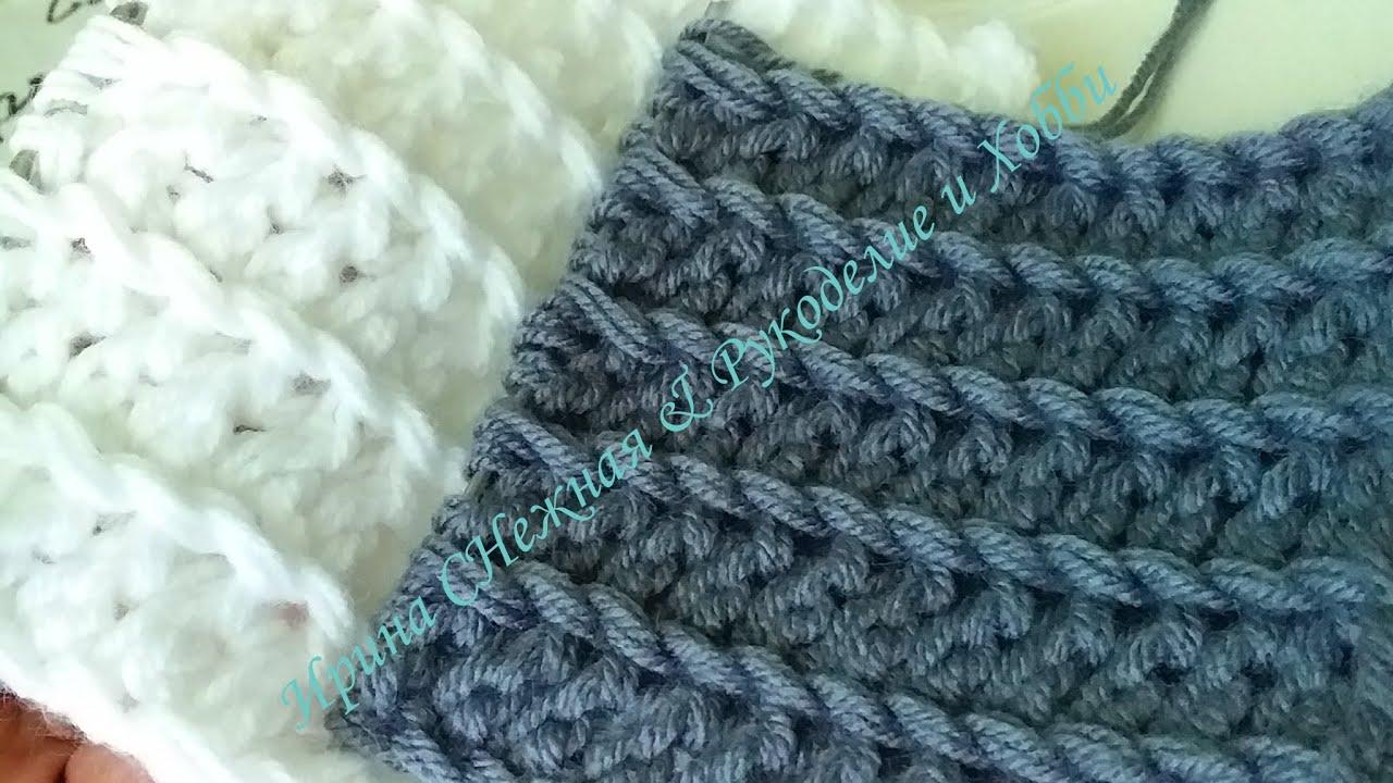 Роскошный узор платочной резинки в двух вариантах