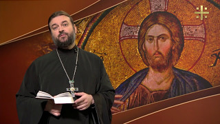 Евангелие дня: Отец лжи и смерти – диавол