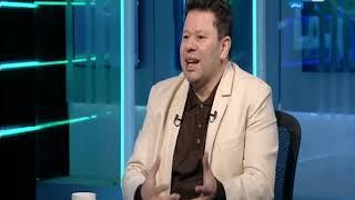 رضا عبد العال يعترف ب سر خطير (الكابتن الجوهري )طردني عشان نزلت الملعب بسيجارة وشتمت لاعب بالفاظ ؟؟؟