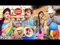 Nunu Kandisna Porer Bhale Bhale#তখে বিহা দিবো সময় হোলে #Sushma#New Purulia Bangla Video 2018